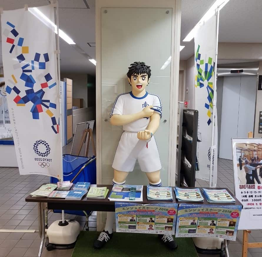 Color statue Captain Tsubasa Katsushika City Okudo Sogo-Sports Center in Tokyo