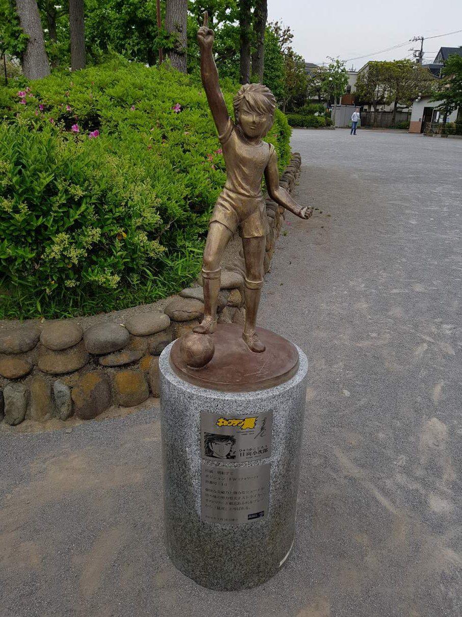 Bronze statue: Kojiro Hyūga