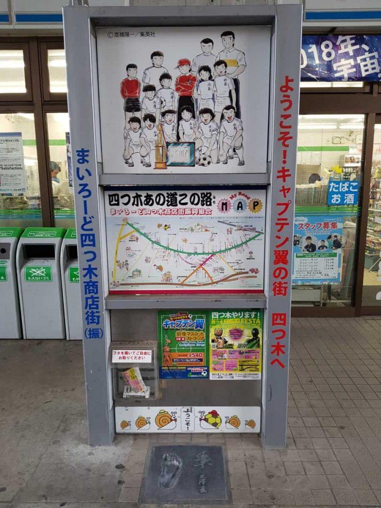 Huella de Yoichi Takahashi en Katsushika Tokio