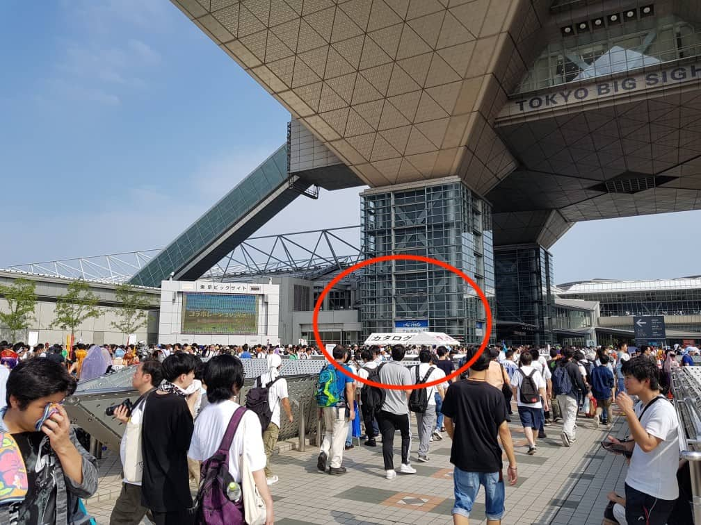 Stand to buy the Catalogue at the Comiket