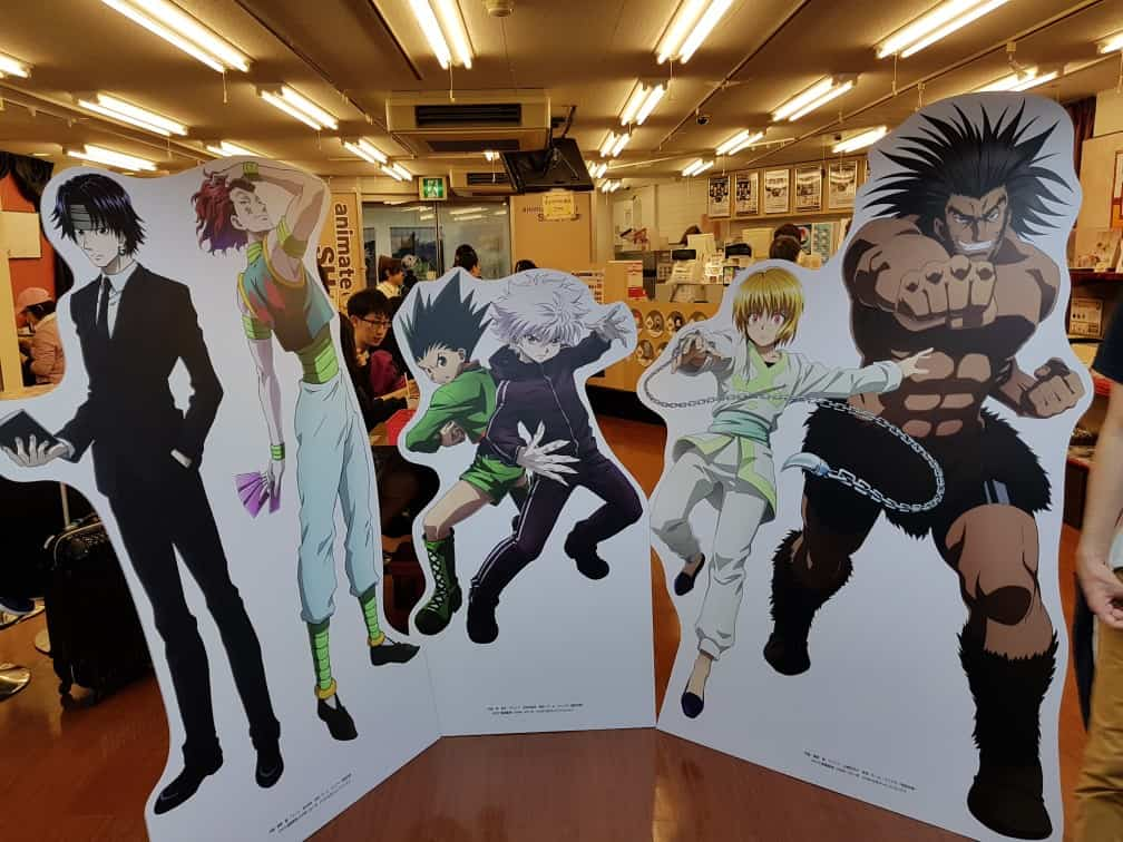 Hunter X Hunter Animate Cafe in Otome Road