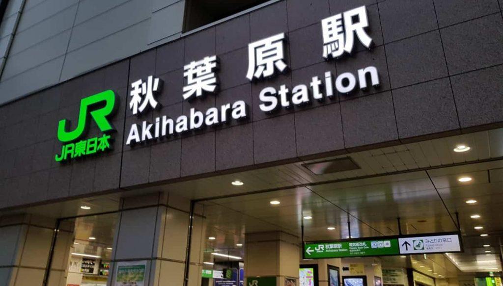 Akihabara JR Station
