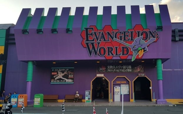 Evangelion World entrance in Fuji Q Highland