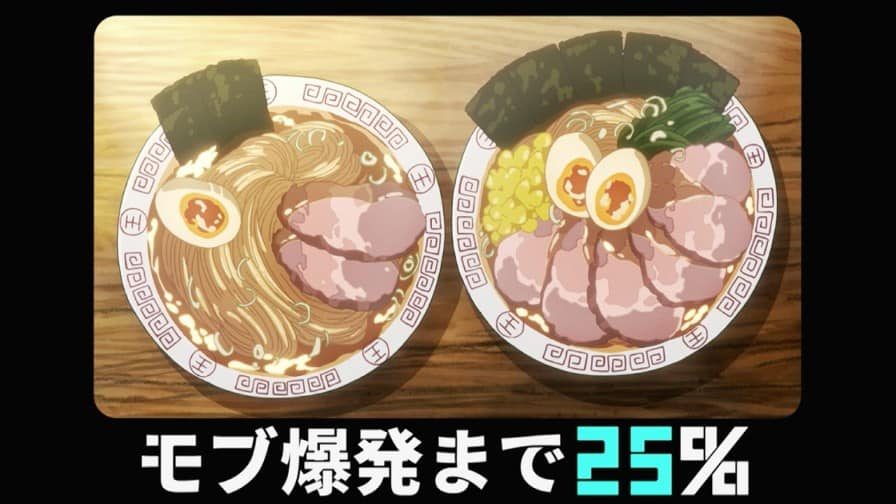 Mob psycho - anime food ramen