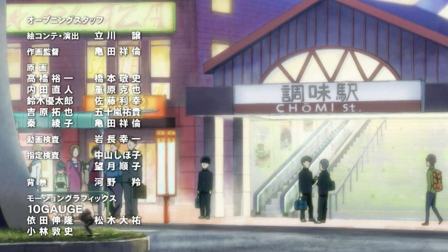 Fujimino (Chomi) Station Mob Psycho