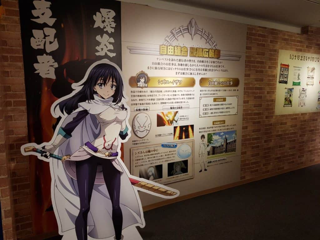 That Time I Got Reincarnated as a Slime Exhibition