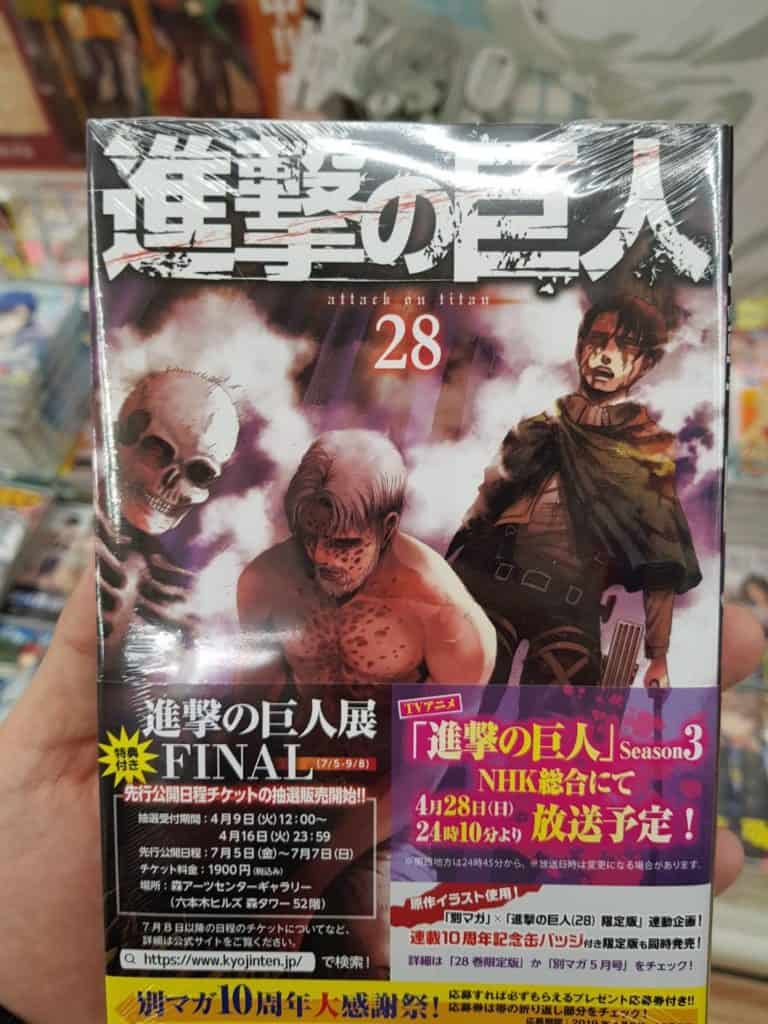 Shingeki No Kyojin: Attack On Titan (Vol. 28)