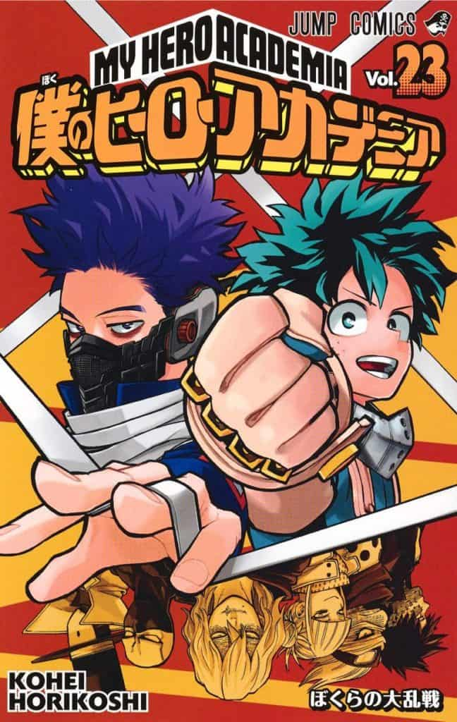 My Hero Academia (Vol. 21)
