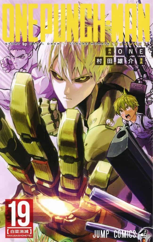 One Punch Man (Vol. 19)