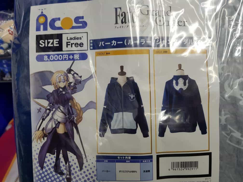 Fate Apocrypha's hoodie