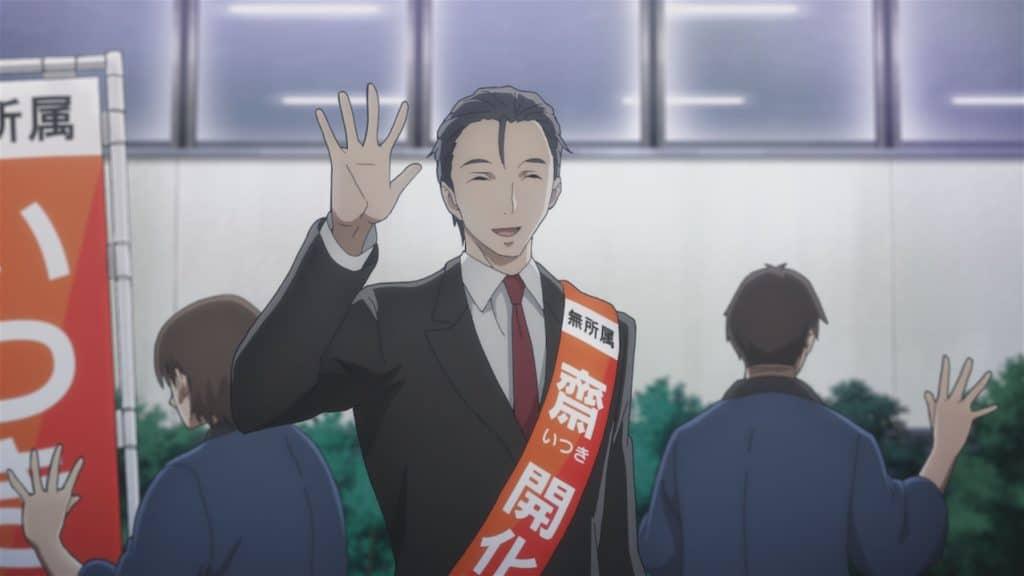 Itsuki Kaika