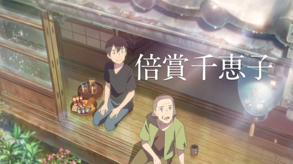Did Taki And Mitsuha Appear In Weathering With You