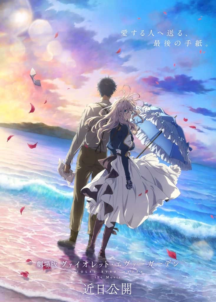 Anime Release Calendar 2021 | Printable March
