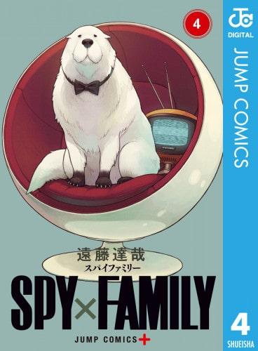 SPY x FAMILY (Vol.4)